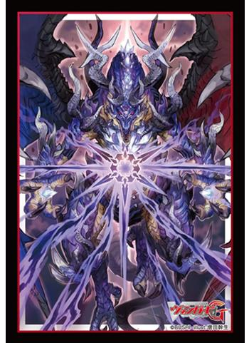 Vanguard - Dust Zeroth Dragon of End of the World - Mini Sleeves Vol.319