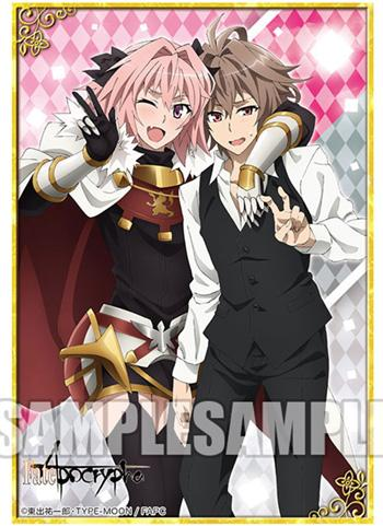 Fate/Apocrypha - Astolfo & Sieg - Character Sleeves Vol.263