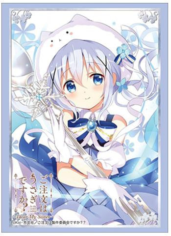 Is the Order a Rabbit? - Chino - Character Sleeves HG Vol.1475