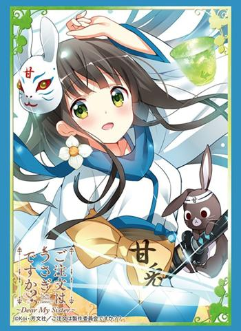 Is the Order a Rabbit? Gochiusa - Chiya - Character Sleeves HG Vol.1477