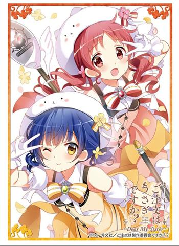 Gochiusa Is the Order a Rabbit? - Maya & Megumi - Character Sleeves HG Vol.1479