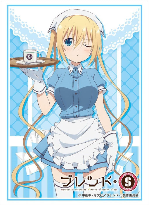 Blend S - Hinata - Character Sleeves HG Vol.1487