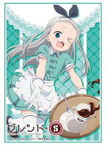 Blend S - Hideri - Character Sleeves HG Vol.1490