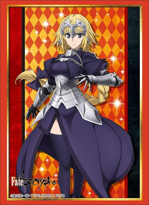 Fate/Apocrypha - Jeanne d'Arc Ruler - Character Sleeves HG Vol.1504