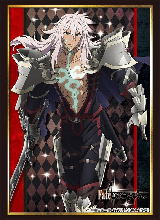 Fate/Apocrypha - Saber of Black Siegfried - Character Sleeves HG Vol.1505