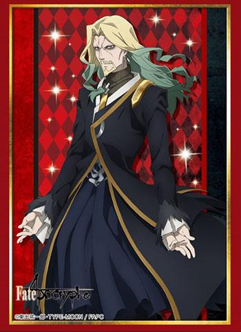 Fate/Apocrypha - Lancer of Black Vlad III - Character Sleeves HG Vol.1507