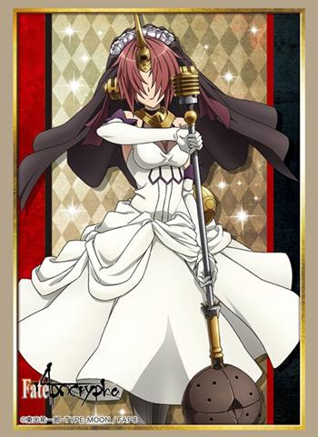 Fate/Apocrypha - Frankenstein Berserker of Black - Character Sleeves HG Vol.1510