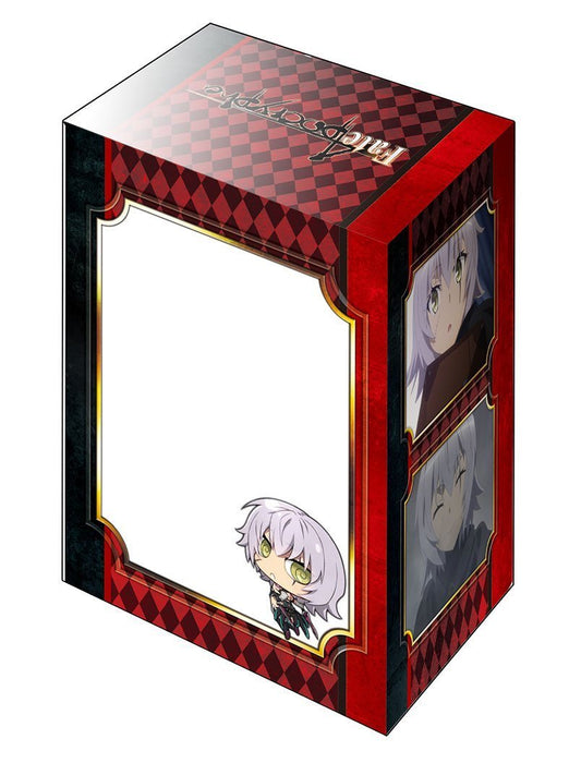 Fate/Apocrypha - Jack the Ripper Assassin of Black - Character Deck Box V2 Vol.367