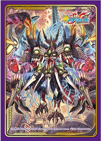 Future Card Buddyfight Vile Demonic Dragon Vanity Husk Destroyer Character Sleeves HG Vol.54