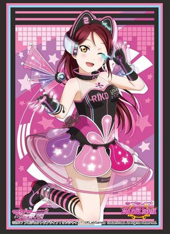 Love Live! Sunshine!! - Riko Time Travel Ver. - Character Sleeves HG Vol.1519 P.5