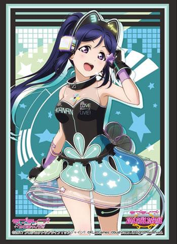 Love Live! Sunshine!! - Kanan Time Travel Ver. - Character Sleeves HG Vol.1520 P.5