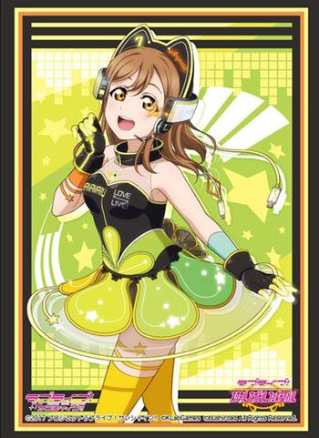 Love Live! Sunshine!! - Hanamaru Time Travel Ver. - Character Sleeves HG Vol.1524 P.5
