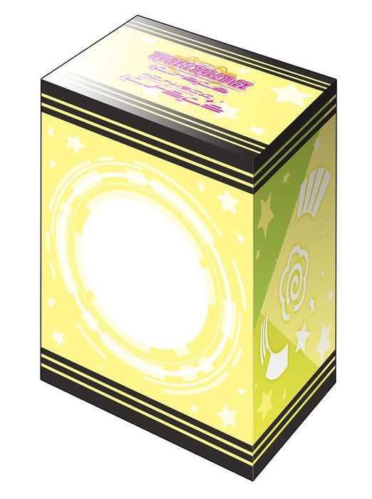 Love Live! Sunshine!! - Hanamaru Time Travel Ver. - Deck Box V2 Vol.379 P.4