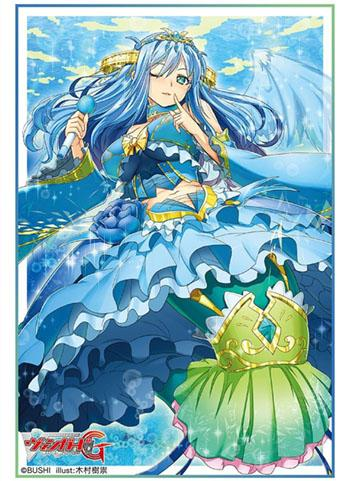 Vanguard - Aurora Star Coral - Mini Sleeves Vol.328