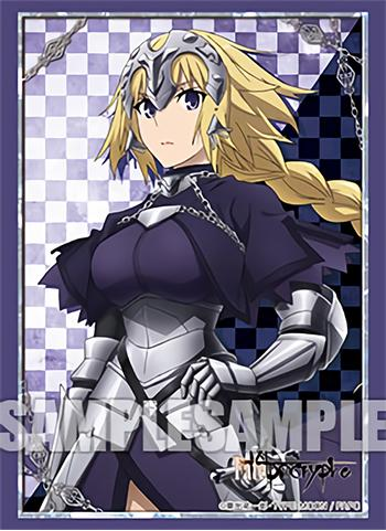 Fate/Apocrypha Jeanne d'Arc Ruler - Event Exclusive Sleeves Vol.269