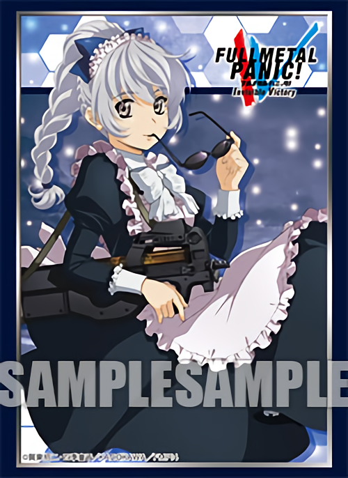 Full Metal Panic! Teletha Testarossa - Event Exclusive Sleeves Vol.272