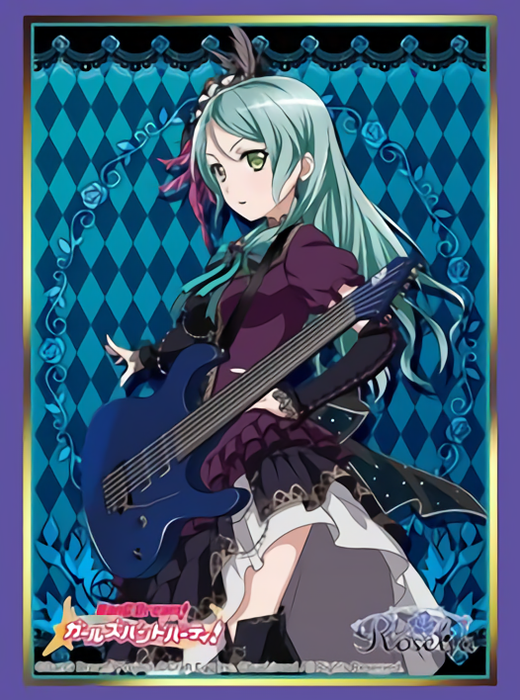 Bang Dream! Roselia Sayo Hikawa - Character Sleeves HG Vol.1528