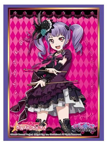 Bang Dream! Roselia Ako Udagawa - Character Sleeves HG Vol.1530