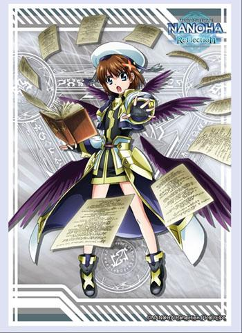 Magical Girl Lyrical Nanoha Reflection - Hayate - Sleeves HG Vol.1534