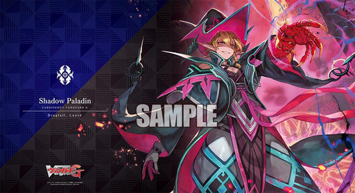 Vanguard Team Striders Luard Dragfall Event Limited Character Rubber Play Mat