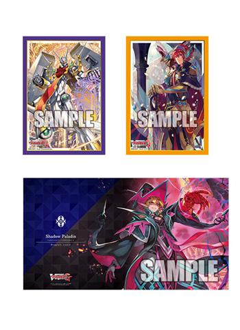 Vanguard Team Striders Event Limited Character Sleeve Play Mat Supply Set