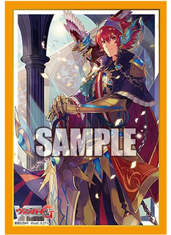 Vanguard Gurguit Golden Holy Sword Event Limited Character Mini Sleeves