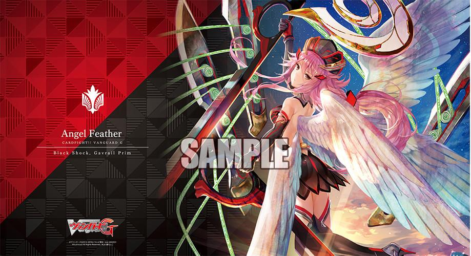 Vanguard Fukuhara High School Event Limited Character Sleeve Play Mat Supply Set