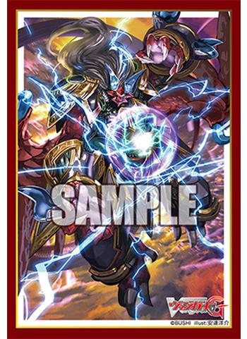 "Vanguard Dragonic Vanquisher ""SPARKING"" Limited Character Mini Sleeves"