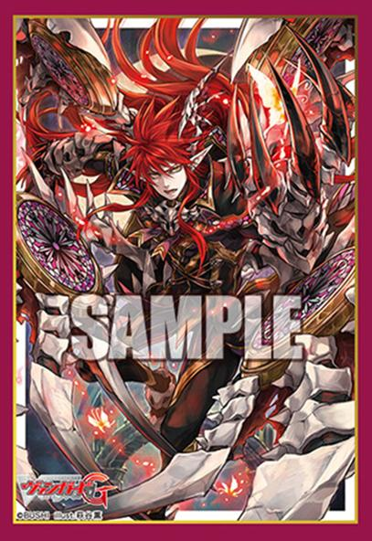 Vanguard Scharhrot One Who Proceeds Towards Daybreak Limited Character Mini Sleeves