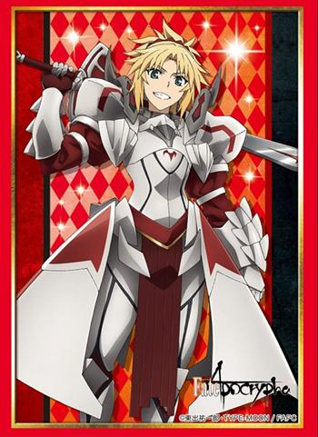 Fate/Apocrypha - Mordred Saber of Red - Character Sleeves HG Vol.1555
