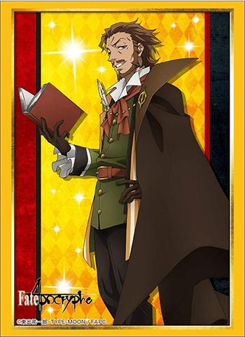 Fate/Apocrypha - Caster of Red William Shakespeare - Character Sleeves HG Vol.1559