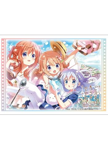 Is the Order a Rabbit Gochiusa - Chino Hoto Cocoa - Character Sleeves HG Vol.1562