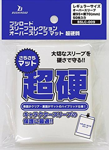 Over Sleeves - Character Guard Mat Super-Hard BSLC-009 Bushiroad