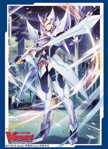 Vanguard - Blaster Blade - Character Mini Sleeves Vol.335 Part 2