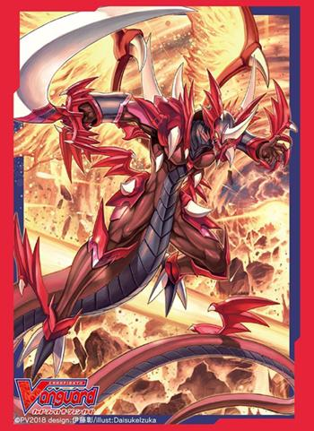 Vanguard - Dragonic Overlord - Character Mini Sleeves Vol.336 Part 2