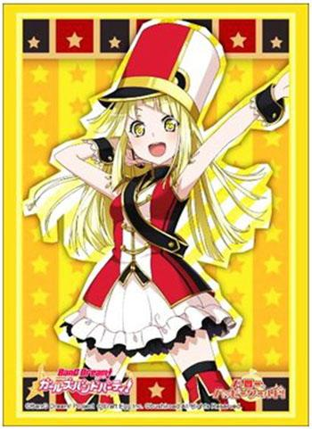 Bang Dream! Hello, Happy World! HaroHapi Kokoro Tsurumaki Character Sleeves HG Vol.1575