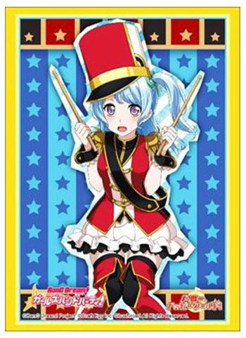 Bang Dream! Hello, Happy World! HaroHapi Kanon Matsubara Character Sleeves HG Vol.1578