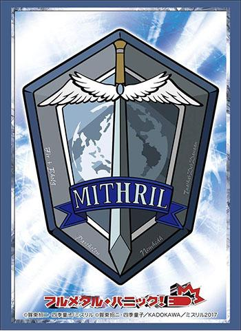 Full Metal Panic! Mithril - Character Sleeves HG Vol.1587