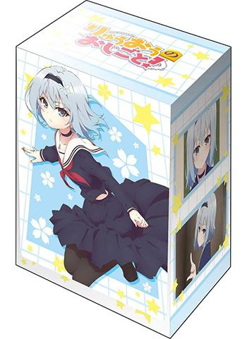 The Ryuo`s Work is Never Done! - Ginko Sora - Deck Box Case V2 Vol.421