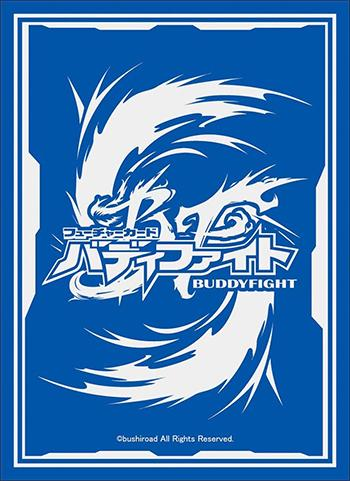Future Card Buddyfight - Logo Blue - Character Sleeves HG Vol.43