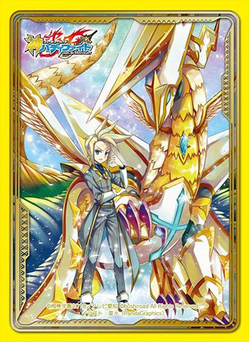 Future Card Buddyfight - Cross Astrologia Skyseer Dragon - Character Sleeves HG Vol.45