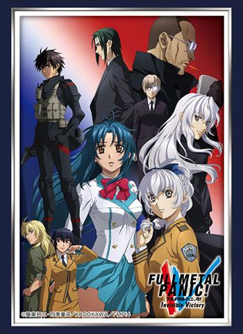 Full Metal Panic! IV Full Cast - Character Sleeves HG Vol.1608