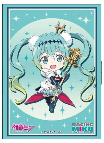 Vocaloid - Racing Miku 2018 Nendoroid Ver. - Character Sleeves HG Vol.1618