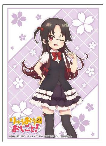 The Ryuo`s Work is Never Done! Ai Yashajin Summer Clothes Character Sleeves HG Vol.1621