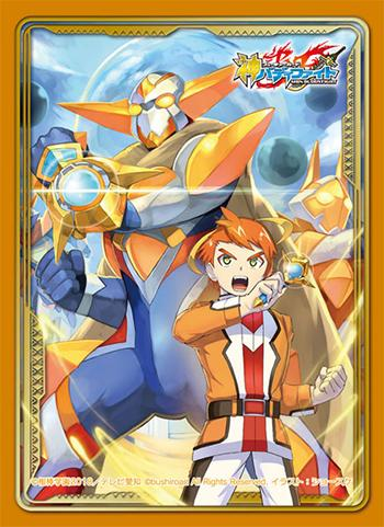 Future Card Buddyfight Mamoru Sekai & Cosmoman Character Sleeves HG Vol.47