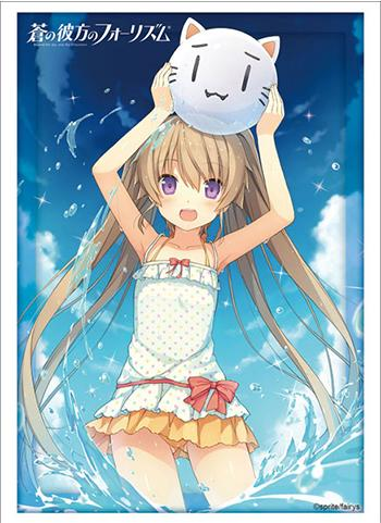 Aokana: Four Rhythm Mashiro Arisaka Swimwear Ver. - Character Sleeves HG Vol.1654