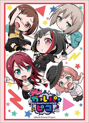 Bang Dream! Afterglow Pico Full Cast - Character Sleeves HG Vol.1657