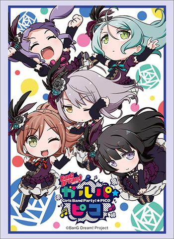 Bang Dream! Roselia Pico Full Cast - Character Sleeves HG Vol.1659