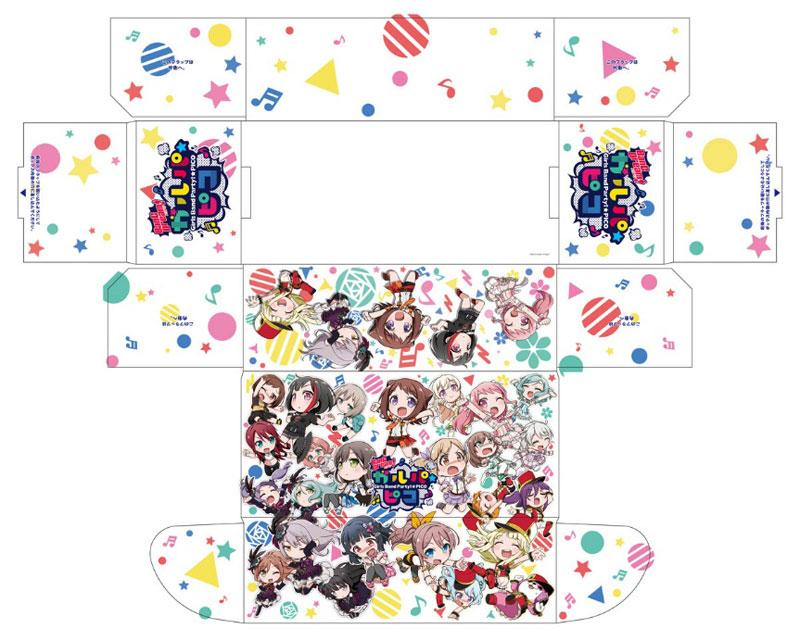Bang Dream! Pico Full Cast - Character Storage Box Vol.255