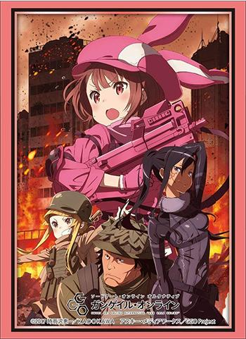 Sword Art Online GGO Alternative - Karen Llenn - Character Sleeves SAO HG Vol.1671